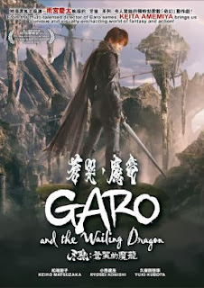 Garo And The Wailing Dragon ...