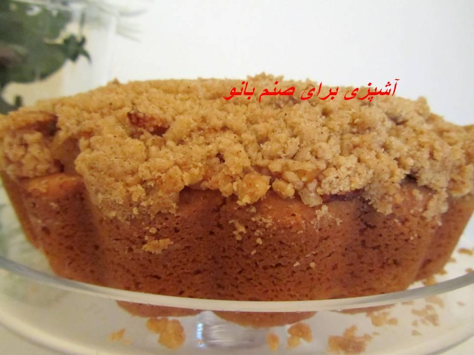 روکش درون یخچال آشپزی برای صنم بانو: کیک یک تخم مرغی با روکش سیب و دارچین