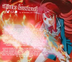 Ayano Kannagi 002