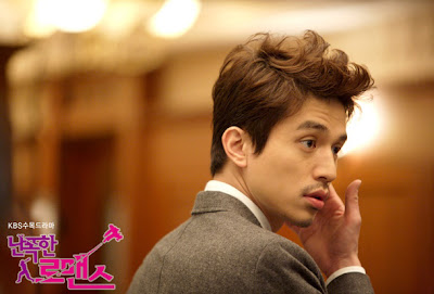 Lee Dong Wook, Wild Romance