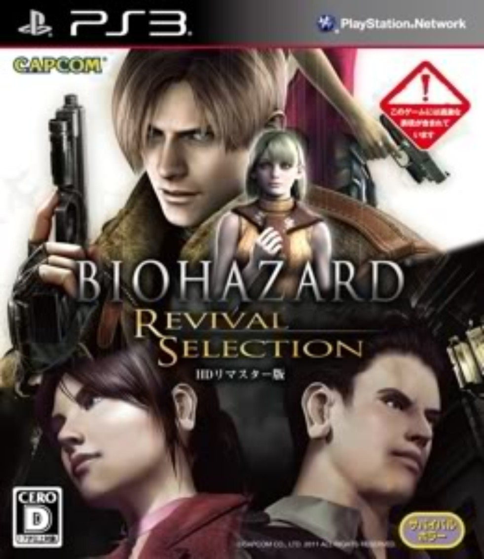 Biohazard Revival Selection | Free PS3 Games Download