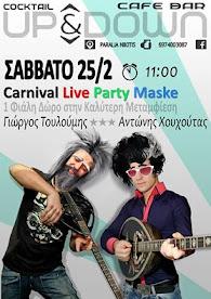 Up&Down Nikiti Carnival live 25-2-17