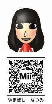 山岸奈津美のMii QRコード トモダチコレクション新生活