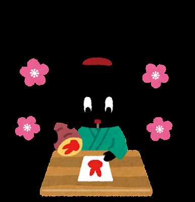 芋版を押す ぴょこ のイラスト