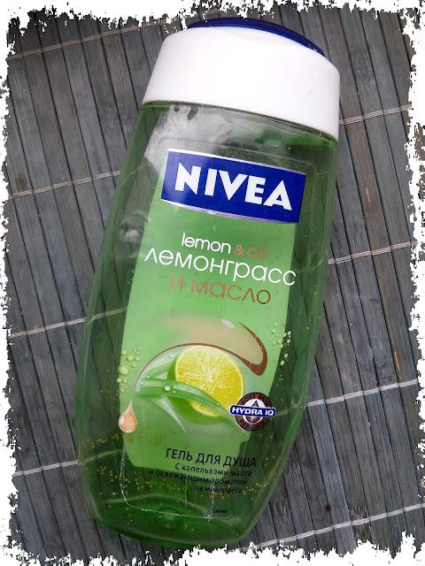 Nivea, Pielęgnujący żel pod prysznic z perełkami olejku