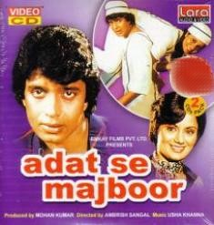 Dj Maza Songs Club Aadat Se Majboor 1982 Mp3 Songs