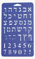 Stencil alefato y numeros azul 21 x 12 ctms.
