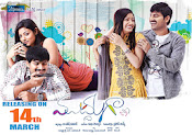 Mudduga movie release wallpapers-thumbnail-4