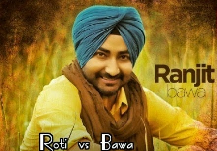 doller-vs-roti-mp3-download-lyrics-hd-official-video-ranjit-bawa