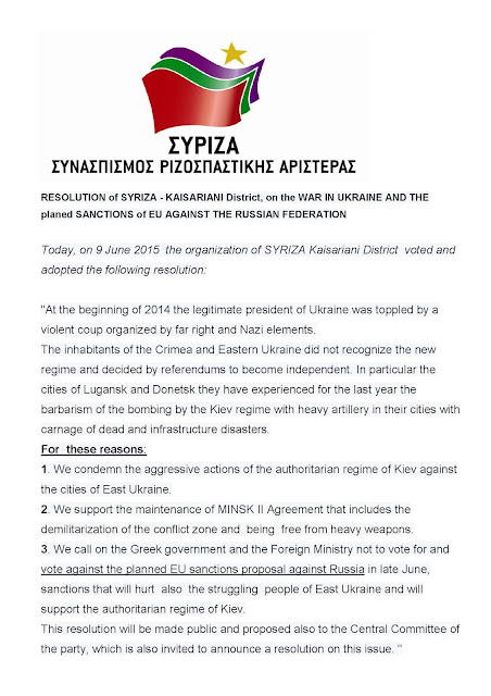 Republic of Novorossiya - Page 3 RESOLUTION%2Bof%2BSYRIZA2