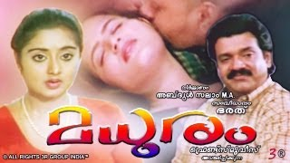 Watch Madhuram Hot Malayalam Movie Online