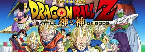 Diamond Films México anuncia DVD y Bluray de Dragon Ball Z: Batalla de Dioses para 2014