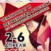 Resultados Campeonato Russo 2014 - Finais femininas por aparelhos