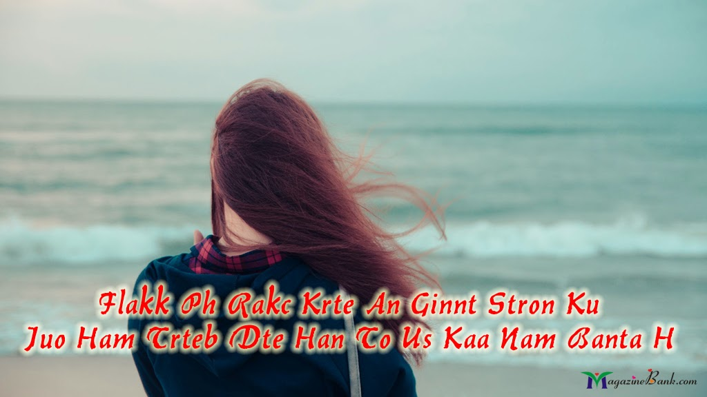 hindi sad shayari wallpaper download images