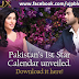 download lux pakistani star calendar 2014