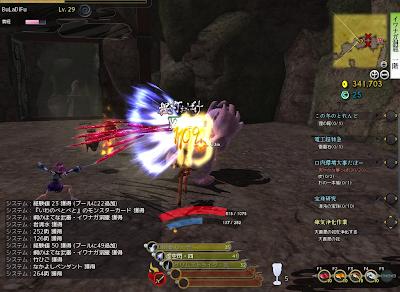 Onigiri Online - Summoned NPC Partner