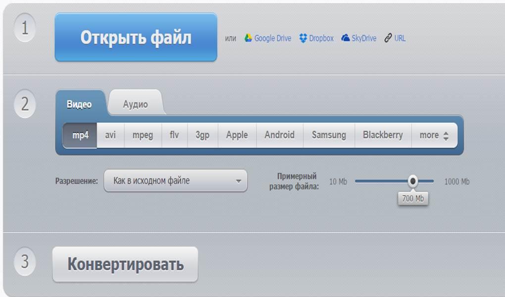конвертор файлов музыки плейлистов в ba2 файлы