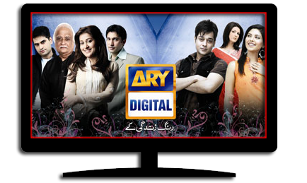 Watch Live Ary Digital Channel Online Streaming