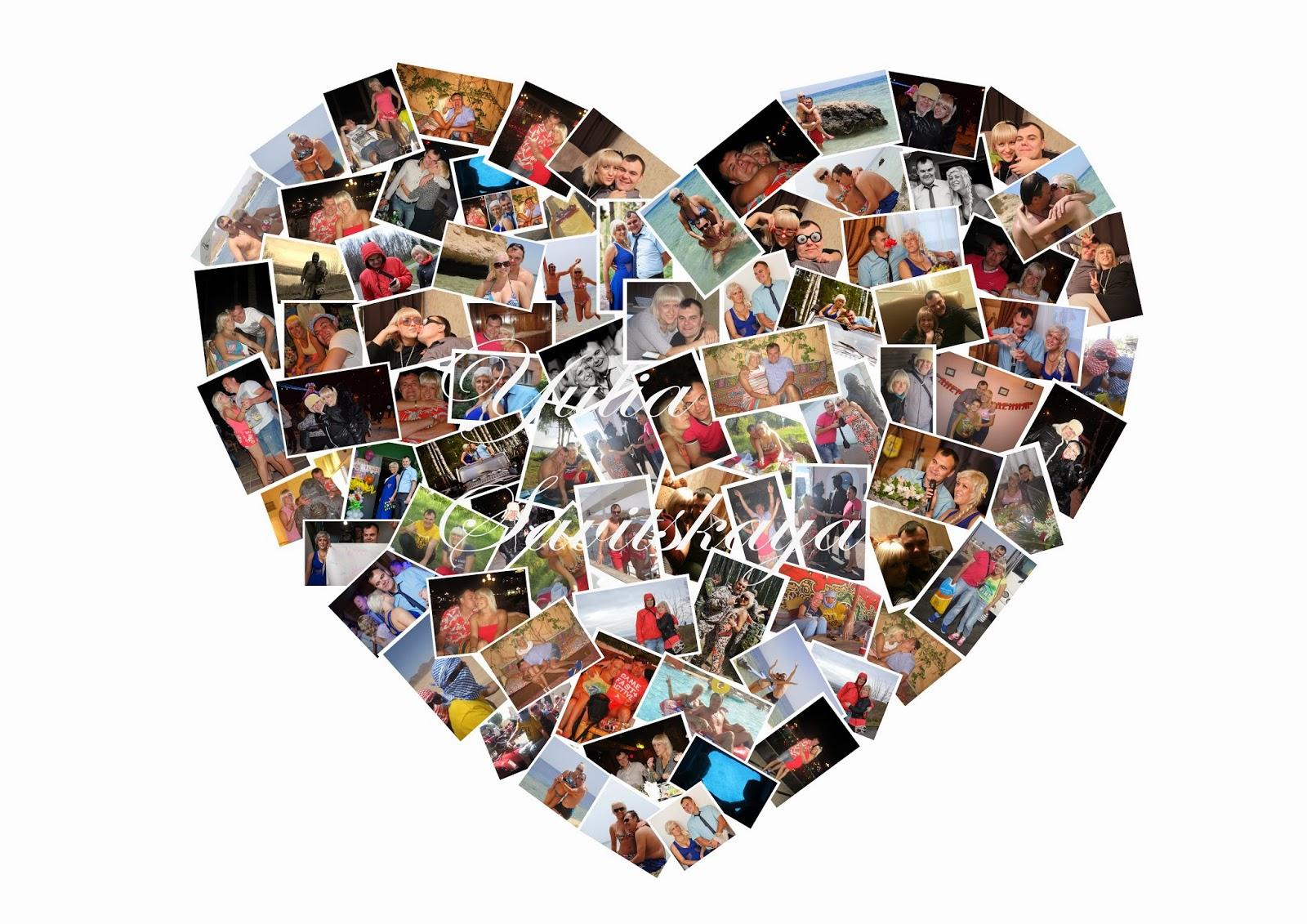 Коллаж из фото в виде сердца своими руками 81