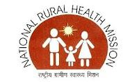 NRHM Vacancy in Rajasthan 2013 Apply Online