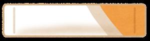 スティック型の粉末飲料のイラスト(ブランク)