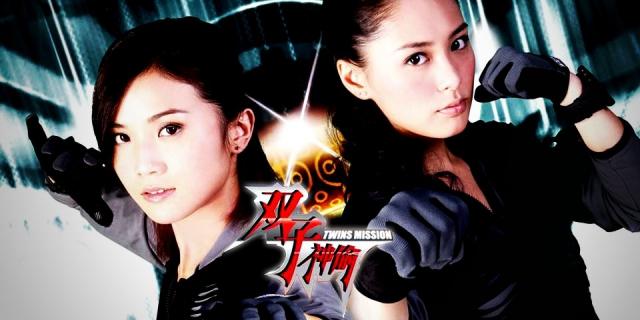 Hình ảnh phim Song Tử Môn