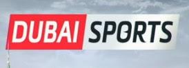 قناة دبي الرياضية 1 بث مباشر
