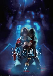 Kara no Kyoukai 7: Satsujin Kousatsu (Part 2) Sub Indo