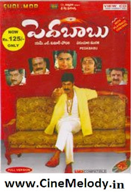 Peda Babu Telugu Mp3 Songs Free  Download 2004