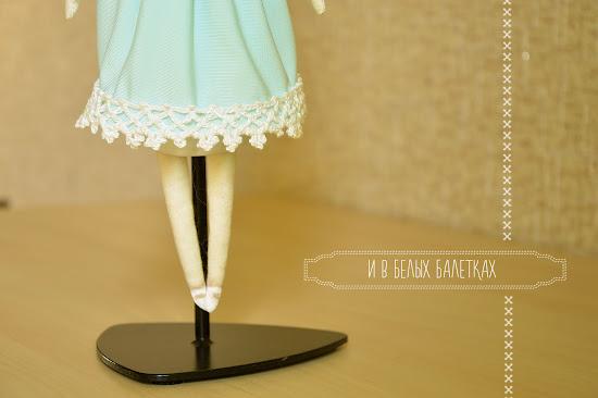 Текстильная кукла, тыквоголовка, обувь