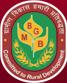 MBGB Recruitment 2014 MBGB online application form mbgbpatna.com jobs careers MBGB latest recruitment advertisement notification news alert