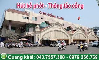 Chuyên thông tắc cống,hút bể phốt,bồn cầu,bể phốt giá rẻ chất lượng nhất 043.7557.308