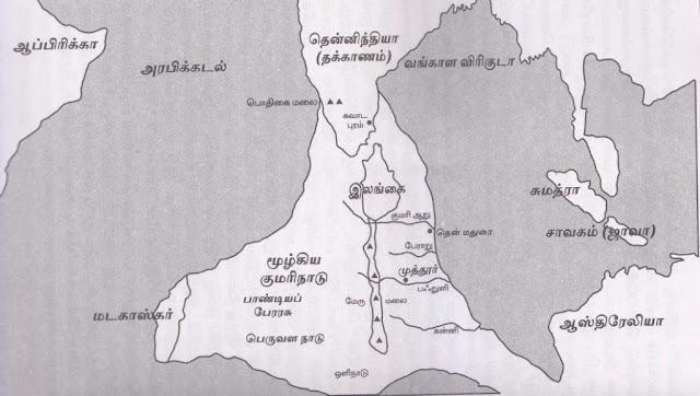 ஸ்வார்த்தம் சத்சங்கம், பழங்காநத்தம் , madurai history