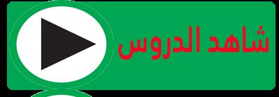 https://www.youtube.com/user/FrenchFreeTV/videos