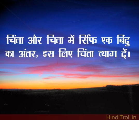 motivational hindi quotes comments wallpaper in hindi