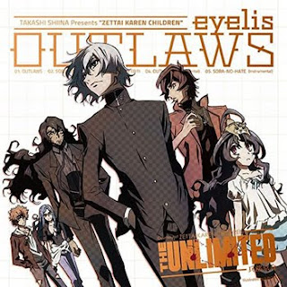 Zettai Karen Children THE UNLIMITED ED Single - OUTLAWS