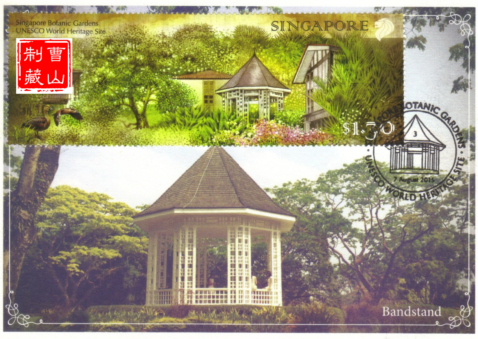Singapore World Heritage Site - Bandstand in Botanical Garden