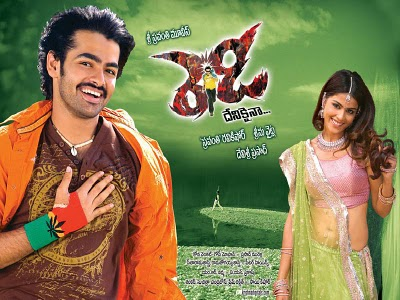 Watch Ready (2008) Telugu Movie Online