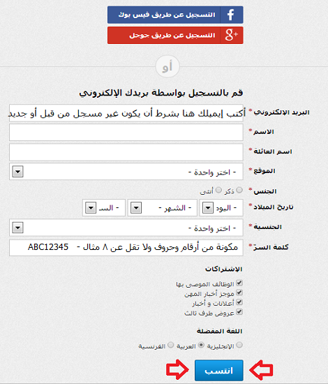 http://www.bayt.com/afftrack?sec_id=2&aff_id=1552060&lang=ar&campaign_id=24163805