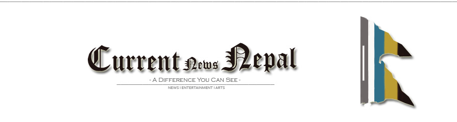 currentnewsnepal.com - News, Entertainment &  Arts I