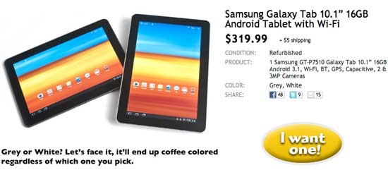 samsung galaxy tab 10.1 prices