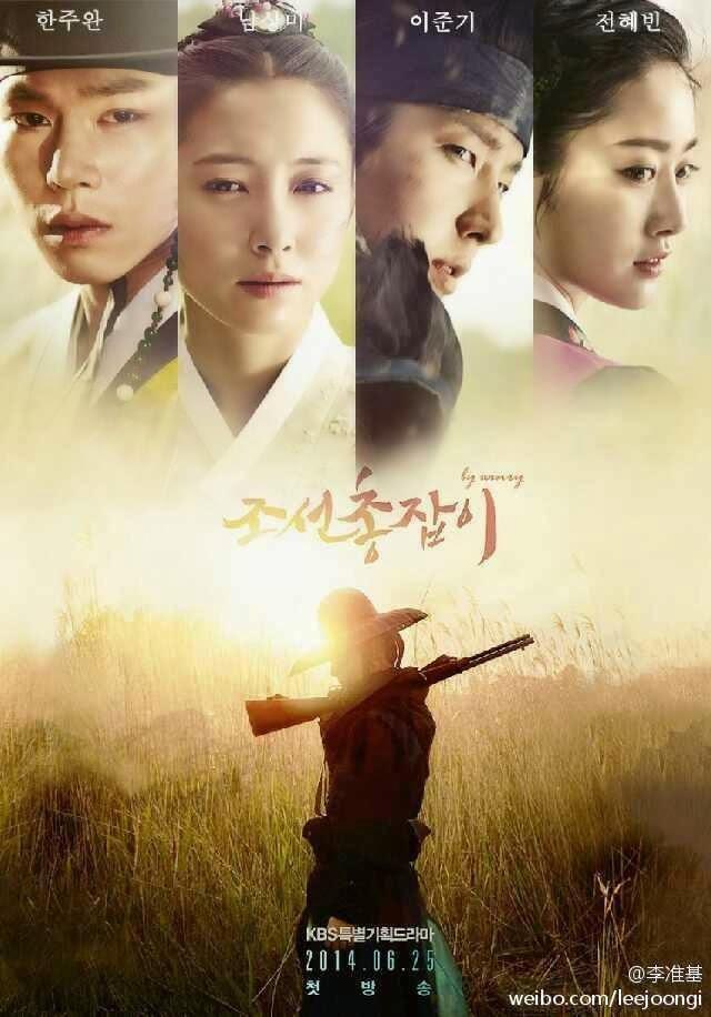 Sát Thủ Joseon