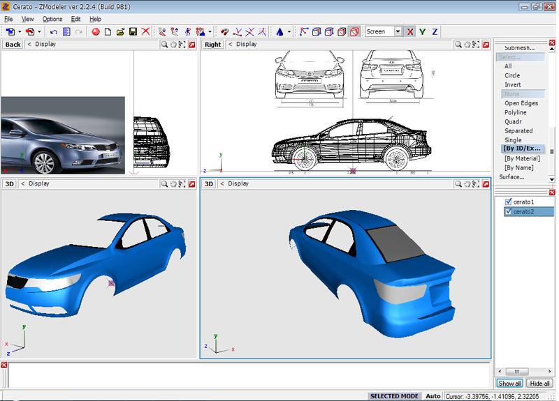 симулятора вождения 3d инструктор 2.2.7 pc скачать