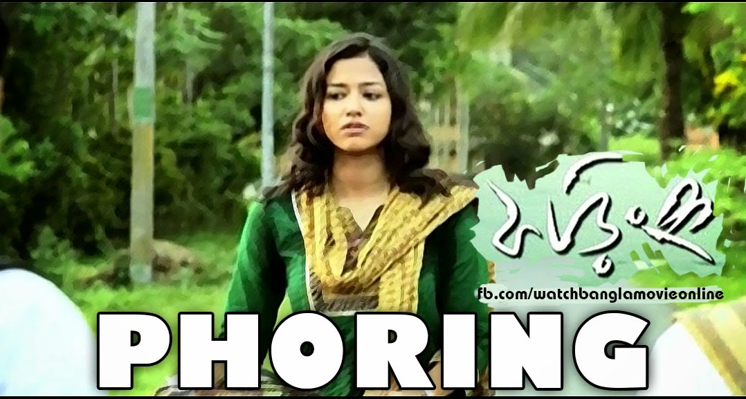 New Bangla Moviee 2016 click hear.............. Phoring+fULL+mOVIE+wATCH+oNLINE