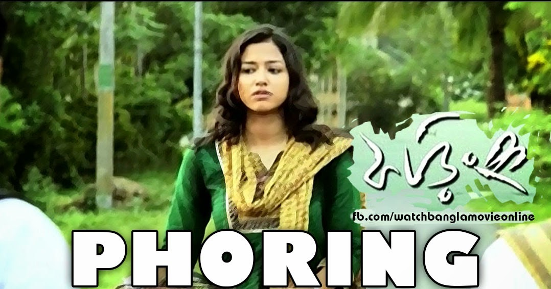 Oviman | Trailer | Kolkata Bangla new movie | JEET ...