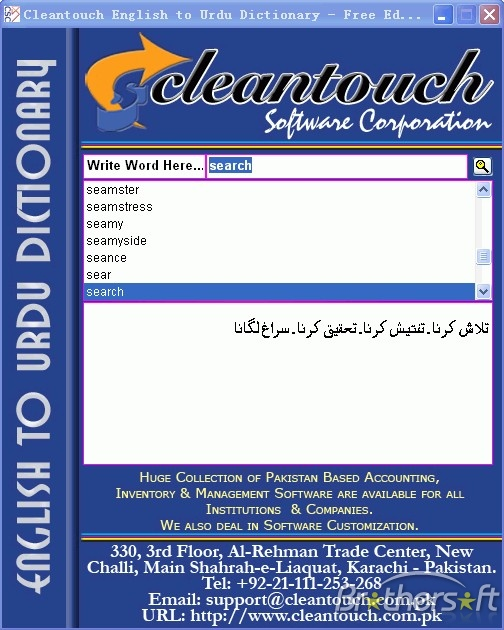 Free Download English To Urdu Dictionary full media fire links