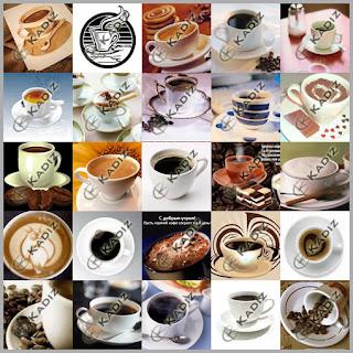 кофе бывает разный