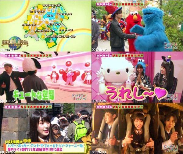 [TV-Variety] 乃木坂46 – KinKi Kidsのブンブブーン (フジテレビ 2016.11.06)