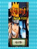 Naruto-Blood-Fighting