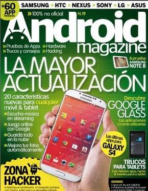 Android Magazine. Julio 2013 (Pdf)